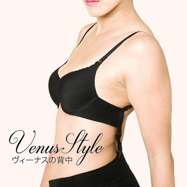 Venus Style ヴィーナスの背中|kinoten