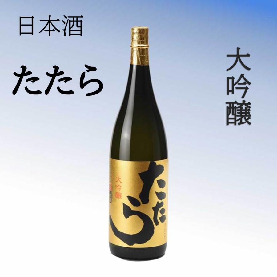 たたら 大吟醸 日本酒 一升瓶 1.8L|kinpo