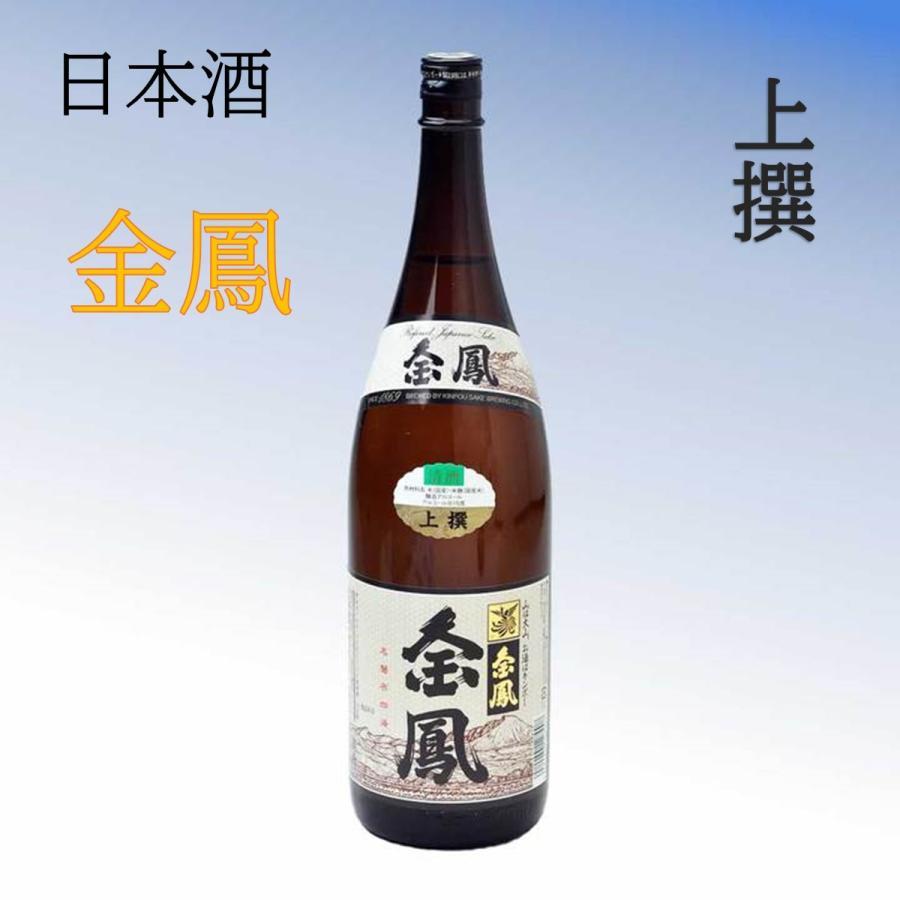 金鳳 上撰 日本酒 一升瓶 1.8L kinpo