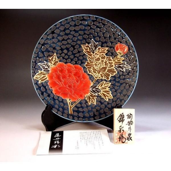 有田焼 鉄釉金彩·プラチナ彩牡丹絵飾り大皿|陶芸作家 藤井錦彩 作