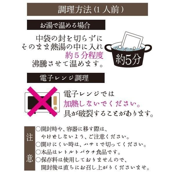 近江屋清右衛門レトルトカレーセット kinse-kyo-tsukemono 05