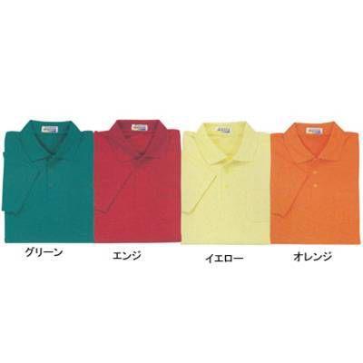 作業服 作業着 春夏用 ジーベック 6100 半袖ポロシャツ S〜LL kinsyou-webshop 03