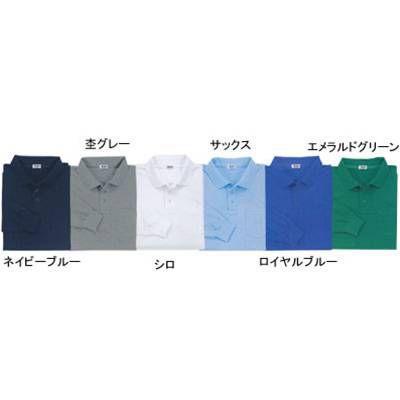 作業服 作業着 春夏用 ジーベック 6170 半袖ポロシャツ S〜LL|kinsyou-webshop|02