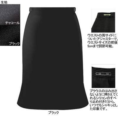 オフィスウェア 事務服 制服 ヌーヴォ FS45738 アジャスター付マーメードスカート 5号〜19号