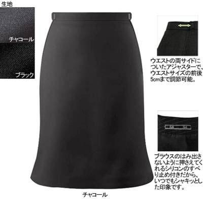 事務服 制服 ヌーヴォ FS45738 アジャスター付マーメードスカート 5号・チャコール55
