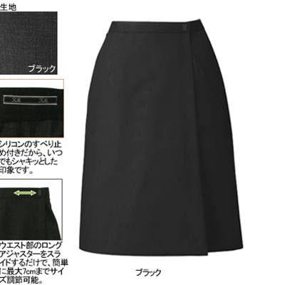 事務服 制服 ヌーヴォ FS45759 アジャスター付ラップスカート XL・ブラック9