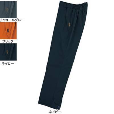 防寒着 防寒服 作業服 作業着 秋冬用 ズボン 防寒ブルゾン 自重堂 48341 防水防寒パンツ 4L〜5L