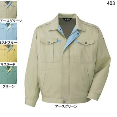 作業服 作業着 春夏用 自重堂 403 ノンプル長袖ブルゾン 4L・アースグリーン039