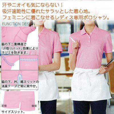 作業服 作業着 春夏用 ジーベック 6000 レディス半袖ポロシャツ 5号〜19号|kinsyou-webshop|03