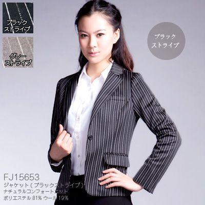 【事務服・制服・オフィスウェア】 事務服 制服 ヌーヴォ FJ15653 ジャケット 21号〜23号