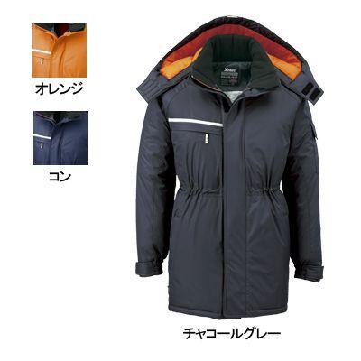 防寒着 防寒服 作業服 作業着 秋冬用 ジーベック 581 防水防寒コート 4L〜5L