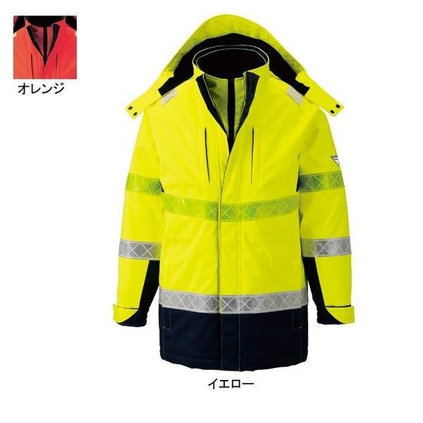 防寒着 防寒服 作業服 作業着 秋冬用 ジーベック 801 防水防寒コート M〜5L