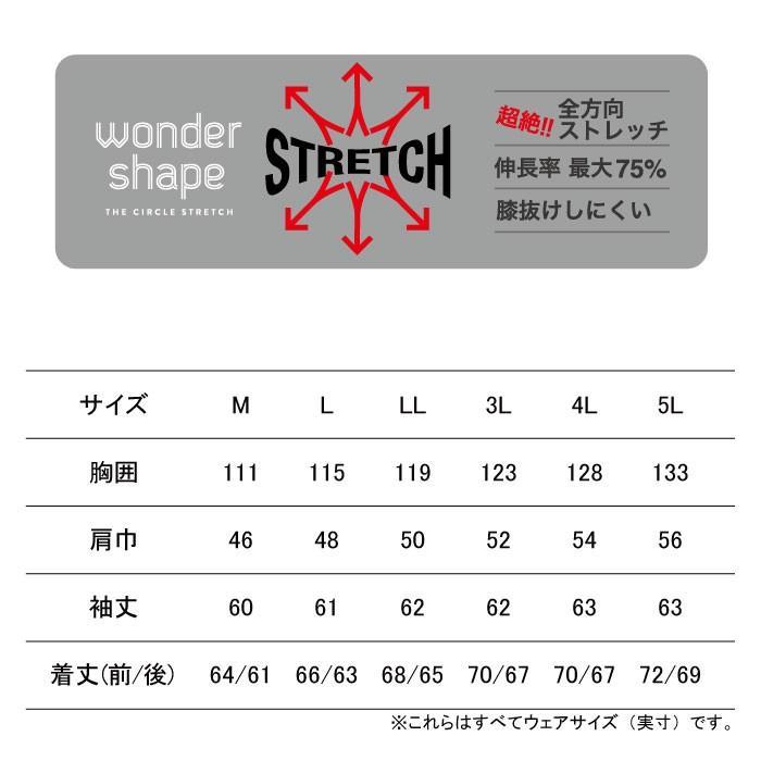作業服 作業着 Dickies ディッキーズ D-1250 ストレッチジャケット M〜5L|kinsyou-webshop|02