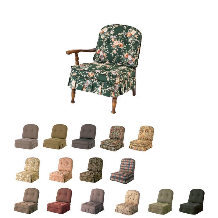 【6R】【張地B】【レギュラー】右肘付きチェア(座って) 高さ83cm 穂高 WINDSOR WINDSOR 飛騨産業
