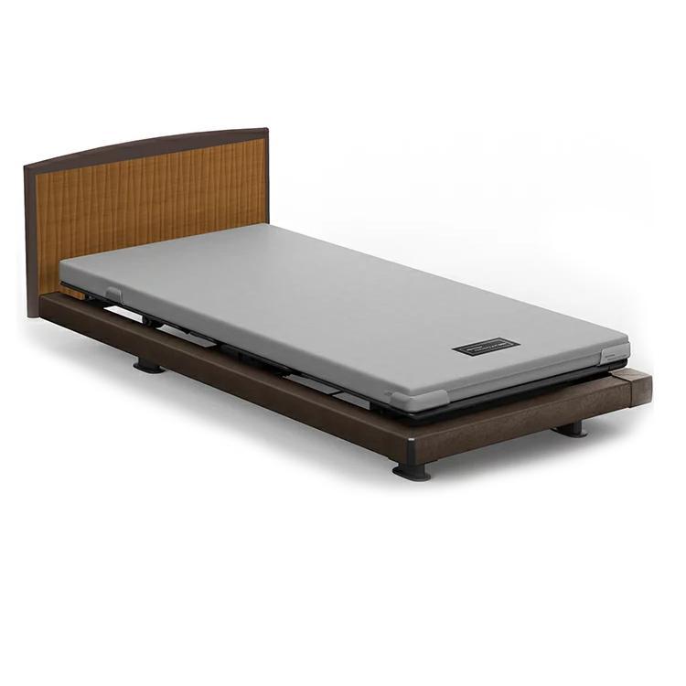 【RQ-1233GB】【2モーター】パラマウントベッド 電動ベッド 介護ベッド【ベッドフレームのみ】【日本製】