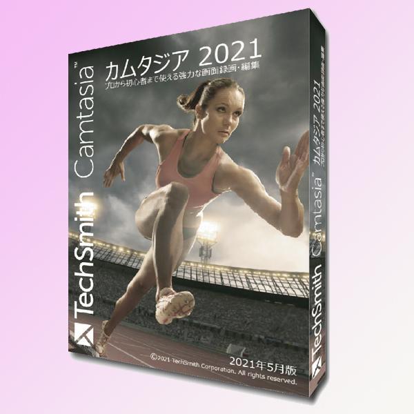 スクリーン レコーダー& ビデオ エディター Camtasia2020 Windowsパッケージ版 kintaro-shop
