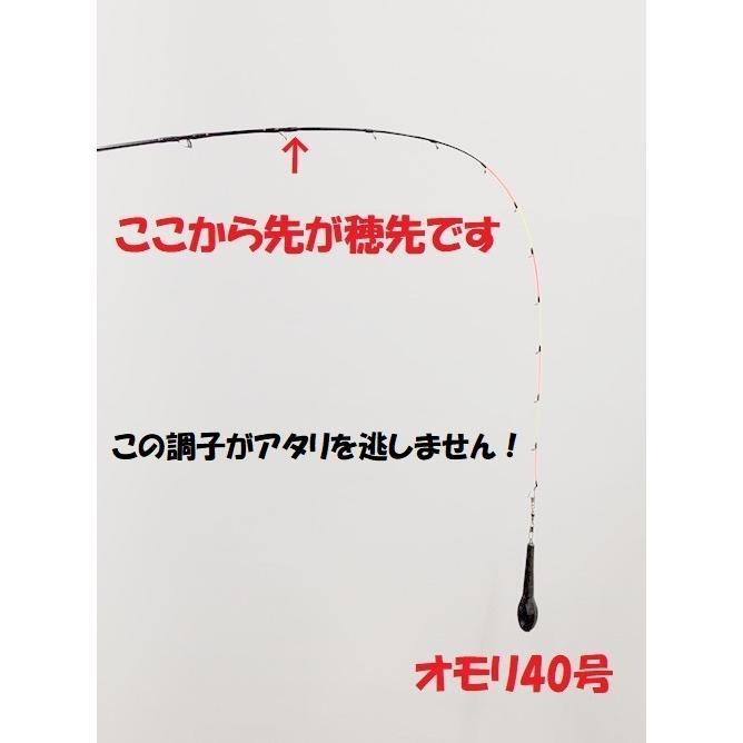 テクニカルマルイカ155 穂先のみ ゴールデンアックス 金太郎釣具オリジナル ゼロテン穂先 kintarou-turigu