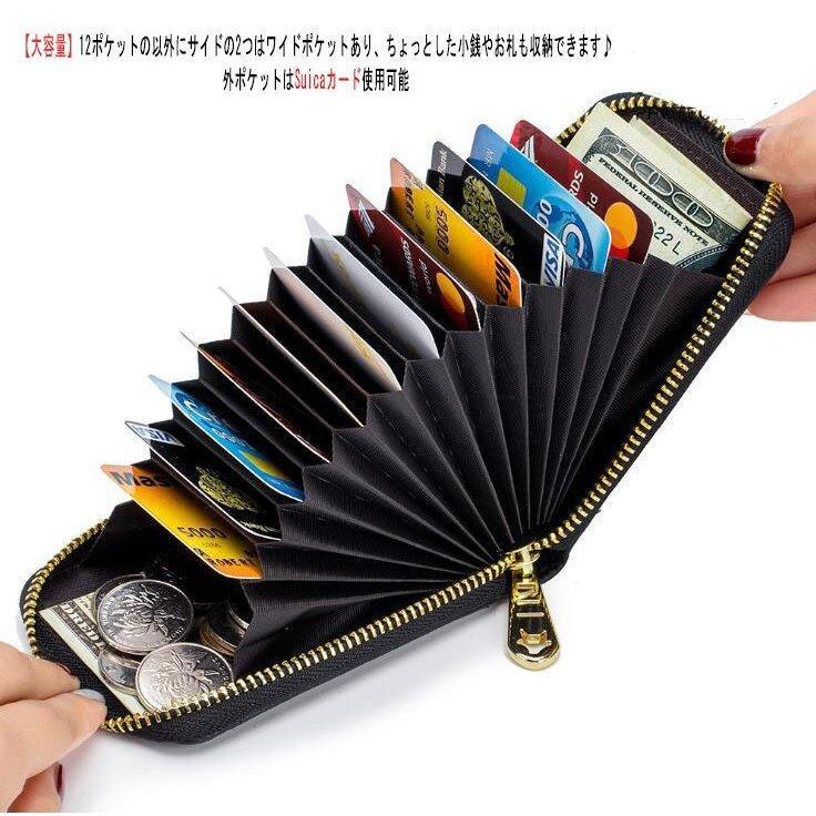 カードケース レディース メンズ じゃばら 大容量 本革 財布 小銭入れ コンパクト 磁気防止 薄型 スリム クレジットカード 14ポケット クリスマス ギフト kintatsu02 02