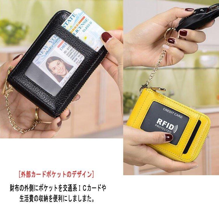 カードケース レディース メンズ じゃばら 大容量 本革 財布 小銭入れ コンパクト 磁気防止 薄型 スリム クレジットカード 14ポケット クリスマス ギフト kintatsu02 04