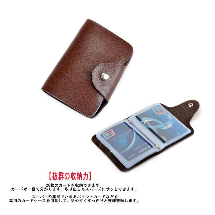 カードケース シンプル 26枚収納 大容量 レディース メンズ カード入れ コンパクト 薄型 ポイントカード 薄い たくさん クレジットカード おしゃれ スリム kintatsu02 02
