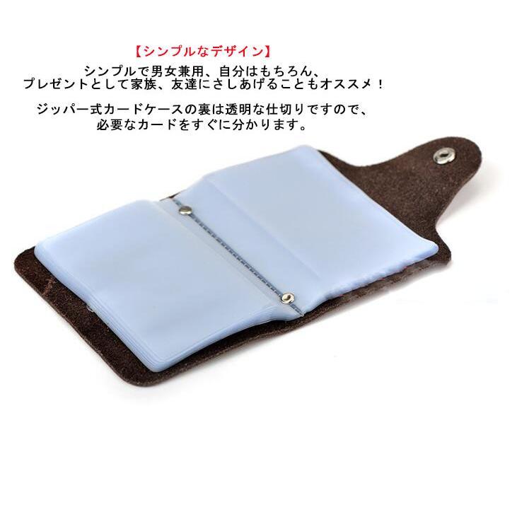 カードケース シンプル 26枚収納 大容量 レディース メンズ カード入れ コンパクト 薄型 ポイントカード 薄い たくさん クレジットカード おしゃれ スリム kintatsu02 03