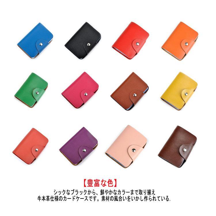 カードケース シンプル 26枚収納 大容量 レディース メンズ カード入れ コンパクト 薄型 ポイントカード 薄い たくさん クレジットカード おしゃれ スリム kintatsu02 05