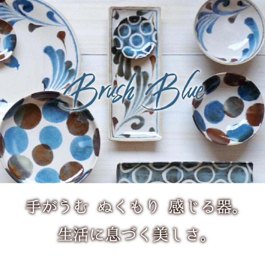 パスタ皿 カレー皿 3枚セット 敬老の日 結婚祝い プレゼント おしゃれ 2021 食器セット 日本製 誕生日 筆青 お正月|kintouen|02