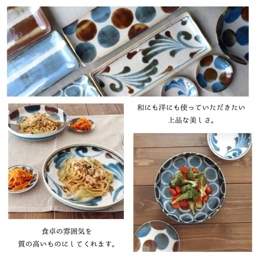 パスタ皿 カレー皿 3枚セット 敬老の日 結婚祝い プレゼント おしゃれ 2021 食器セット 日本製 誕生日 筆青 お正月|kintouen|03