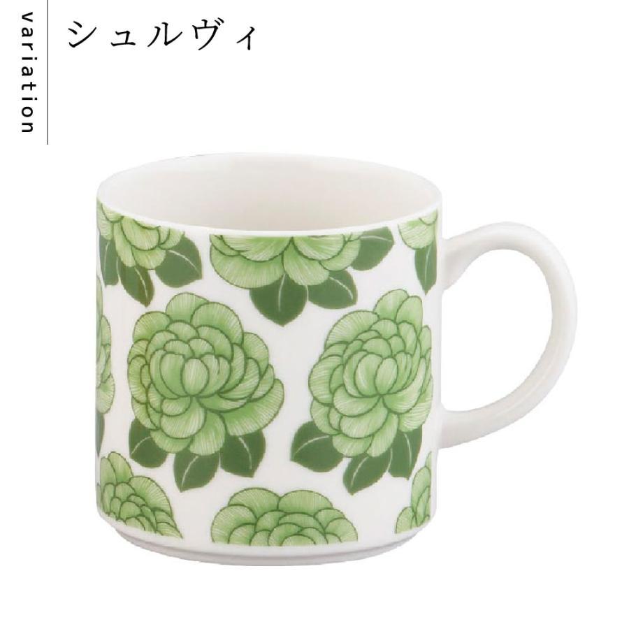フィンレイソン 北欧 食器 おしゃれ マグカップ 200周年記念デザイン|kintouen|06
