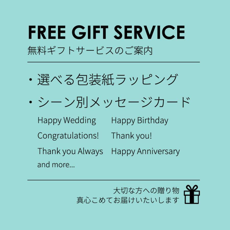 キャニスター 保存容器 砂糖 塩 固まらない さらさら 敬老の日 結婚祝い プレゼント おしゃれ 2021 ドライキャニスターペア 日本製 誕生日|kintouen|12