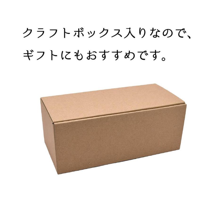 キャニスター 保存容器 砂糖 塩 固まらない さらさら 敬老の日 結婚祝い プレゼント おしゃれ 2021 ドライキャニスターペア 日本製 誕生日|kintouen|09