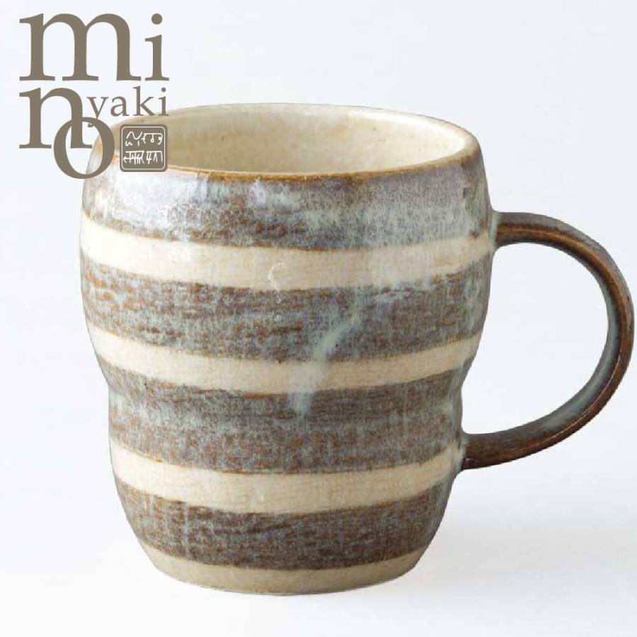 マグカップ 陶器 ダンダンチョコ マグ 食器 おしゃれ 美濃焼 日本製|kintouen