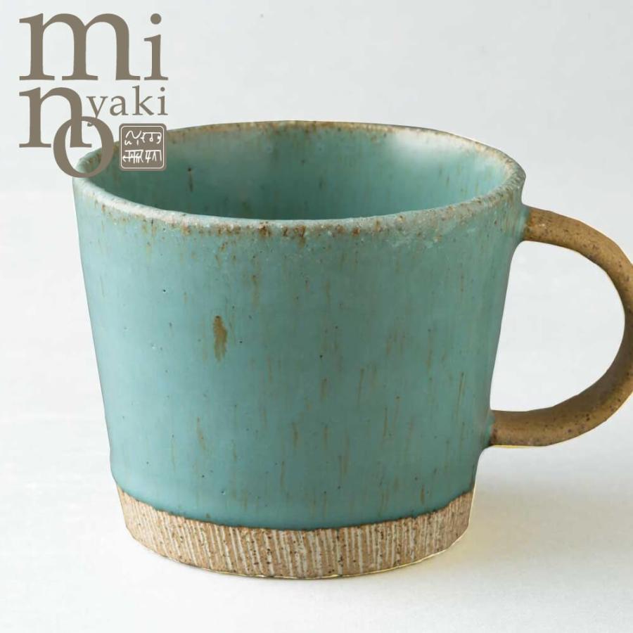 マグカップ デカマグ削り ターコイズ 陶器 大きいマグカップ 350cc 食器 おしゃれ 和カフェ おうち カフェ 美濃焼 日本製|kintouen