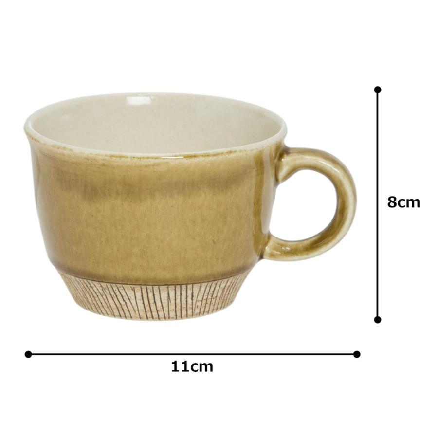 マグカップ 陶器 クシ目削ぎ ビックカップ マスタード 大きいマグ 380cc 食器 おしゃれ 美濃焼 日本製|kintouen|04