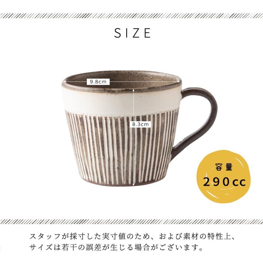 マグカップ 松葉象がんマグ 290cc かわいい 食器 おしゃれ 美濃焼 日本製 kintouen 04