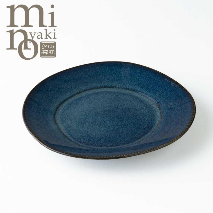 大皿 陶器 アビス22cmプレート 食器 おしゃれ 美濃焼 日本製 kintouen