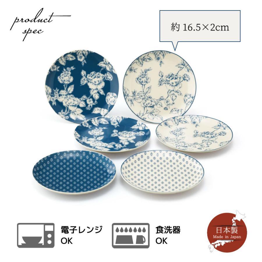 ローラアシュレイ 食器 おしゃれ プレート6枚セット kintouen 03