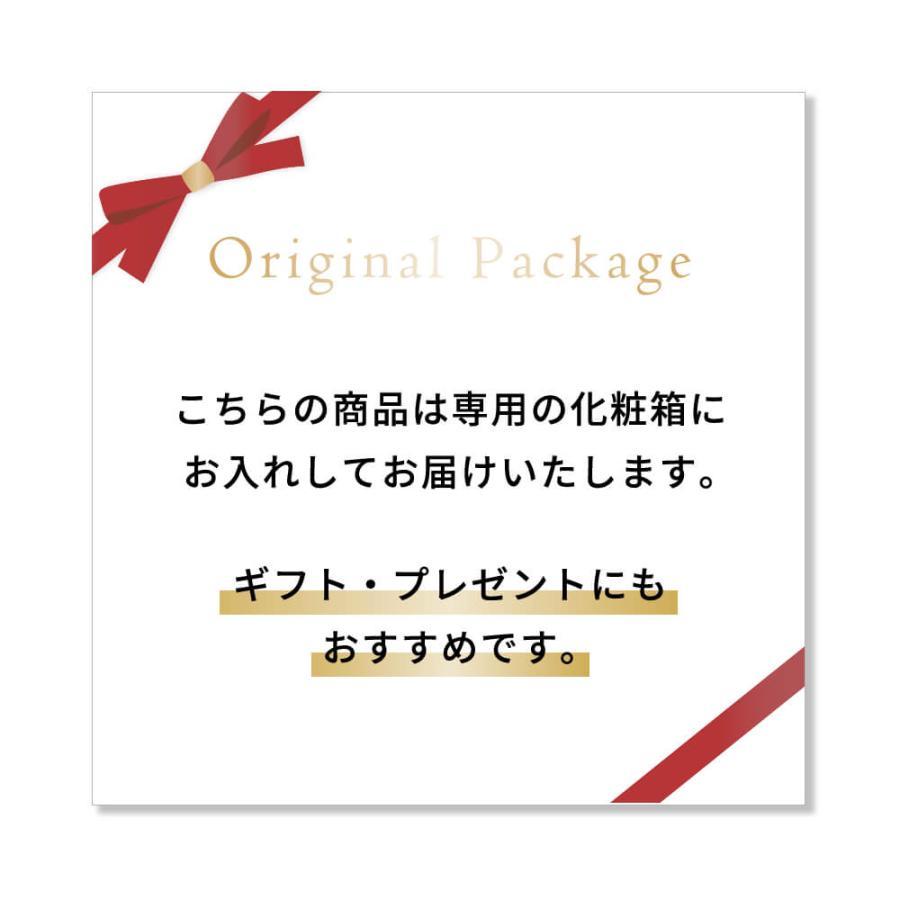 ローラアシュレイ 食器 おしゃれ プレート6枚セット kintouen 04