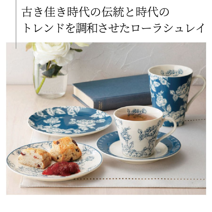 ローラアシュレイ 食器 おしゃれ 5客コーヒーセット|kintouen|02