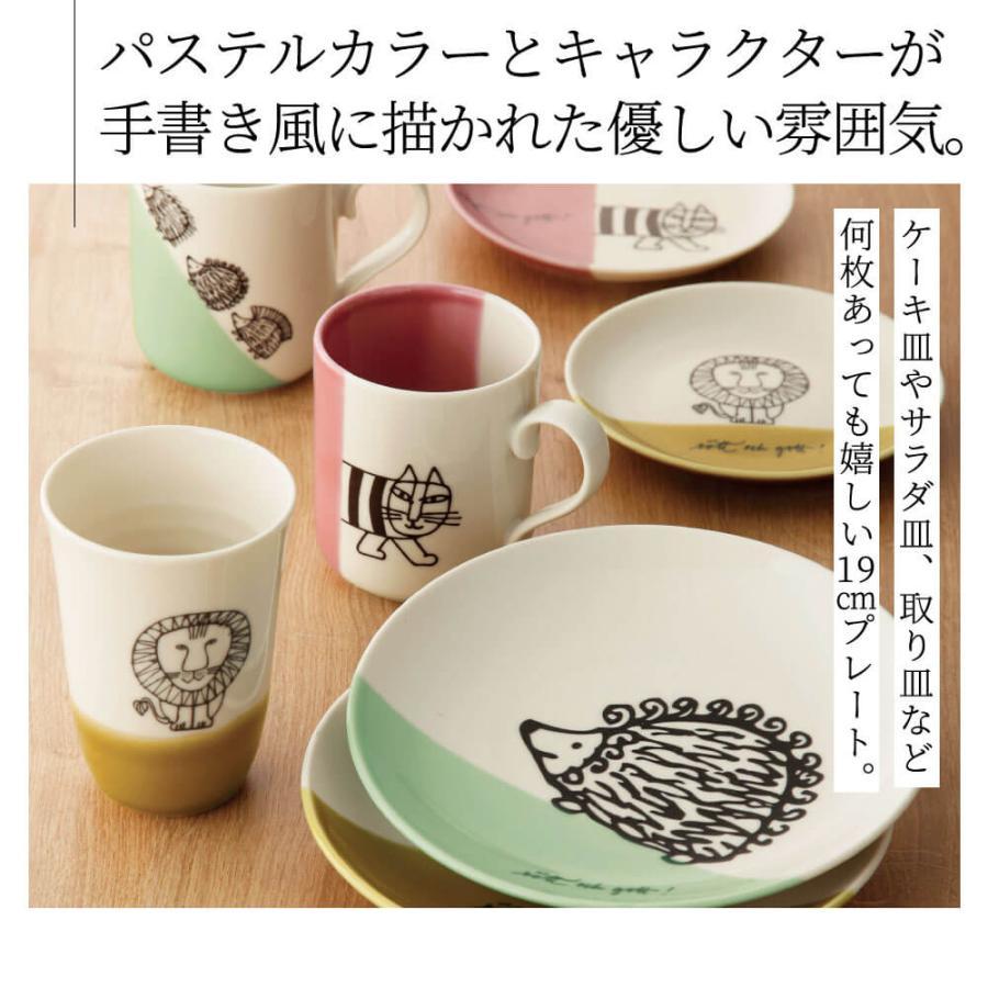 リサ ラーソン 食器 おしゃれ 木箱入フリーカップセット 結婚祝い プレゼント 誕生日 kintouen 02