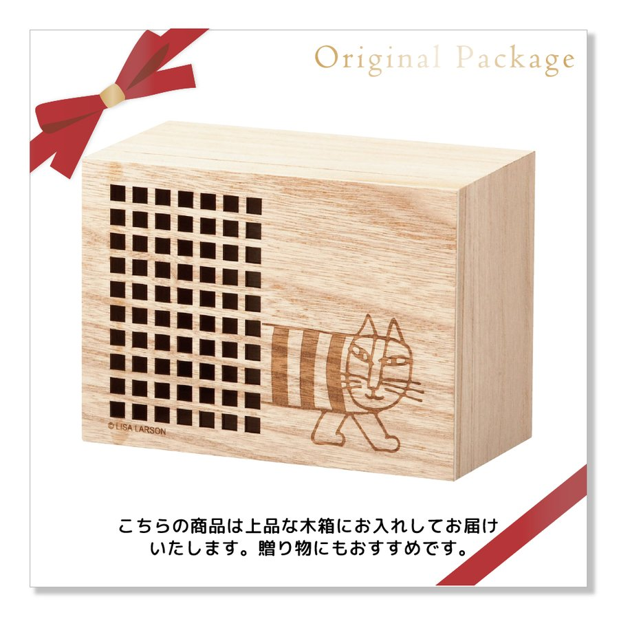 リサ ラーソン 食器 おしゃれ 木箱入フリーカップセット 結婚祝い プレゼント 誕生日 kintouen 04
