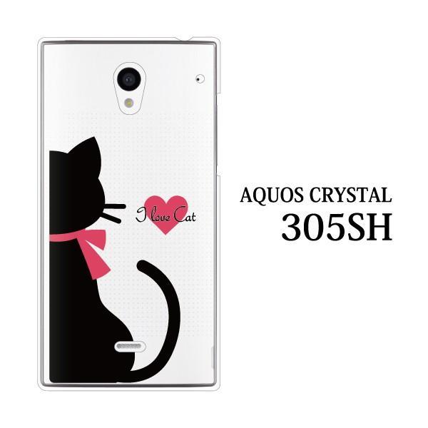 0888ae0b67 アクオスクリスタル 305SH カバー AQUOS CRYSTAL スマホカバー / I Love Cat ネコ(クリア) (