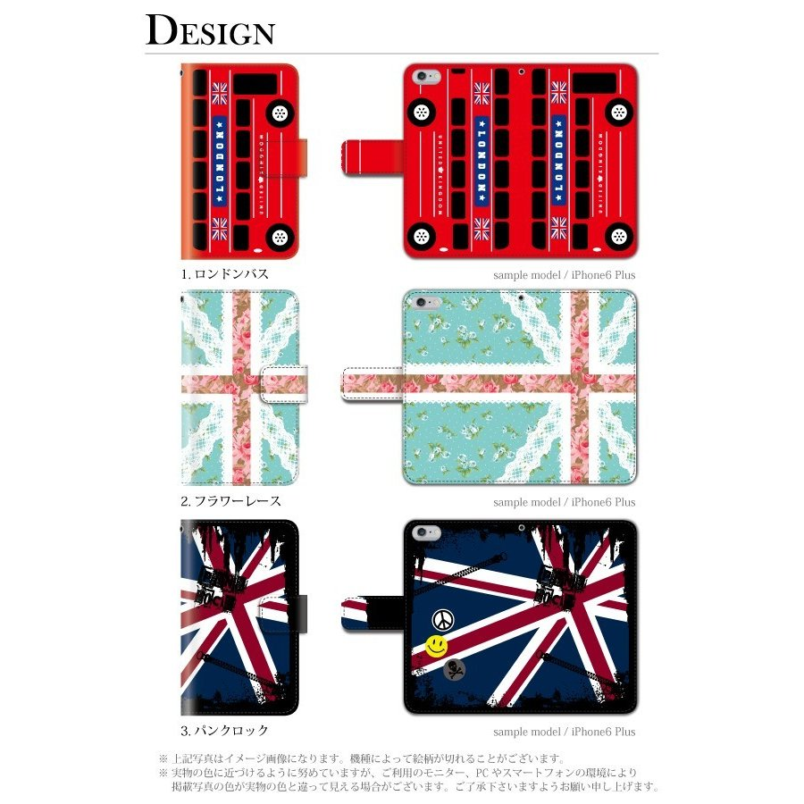 25fb3832e4 ... スマホケース 手帳型 miraie f カバー 携帯ケース au スマホカバー kyv39 カバー かわいい イギリス|kintsu ...