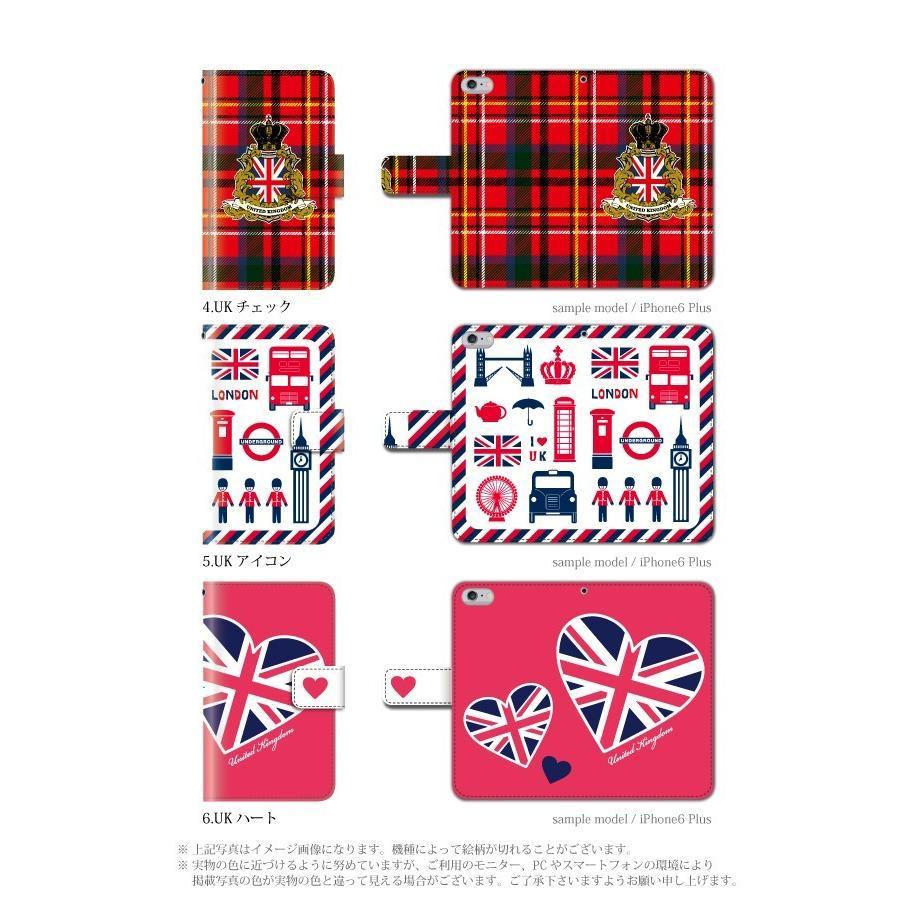 728a6c60b0 ... スマホケース 手帳型 miraie f カバー 携帯ケース au スマホカバー kyv39 カバー かわいい イギリス|kintsu
