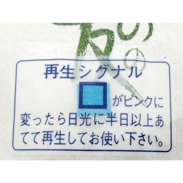 乾燥剤 きものの友 10枚セット 和装用防カビ乾燥剤 タンス、引き出し、衣装箱用シートタイプ シリカゲル 1枚当たり税抜540円 kinu-no-ie 03