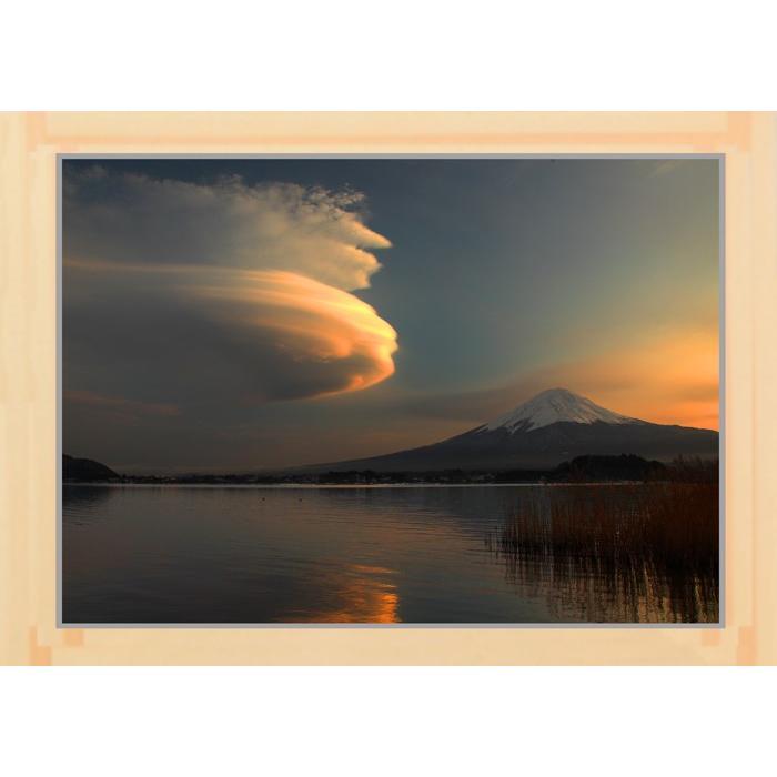 富士山  Mt FUJI   世界遺産    0064  A2 size