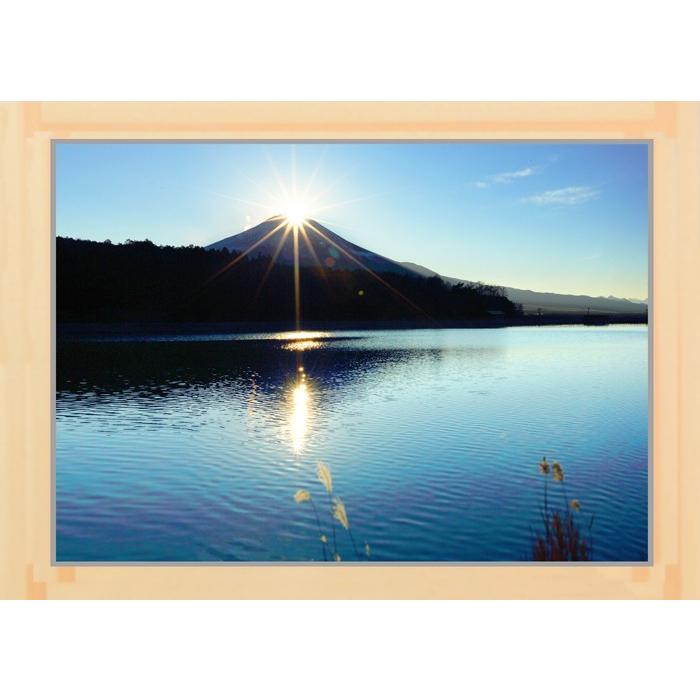 富士山  Mt FUJI   世界遺産    0065  A2 size