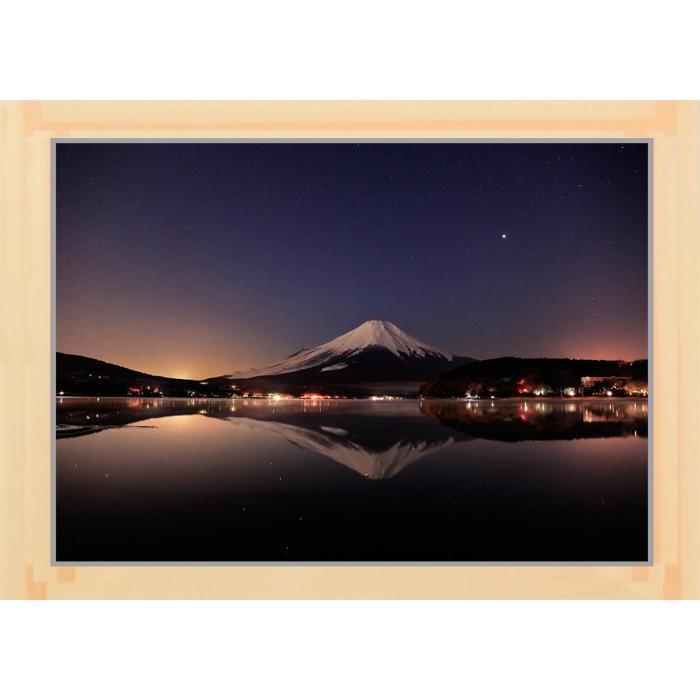 富士山  Mt FUJI   世界遺産    0066  A2 size