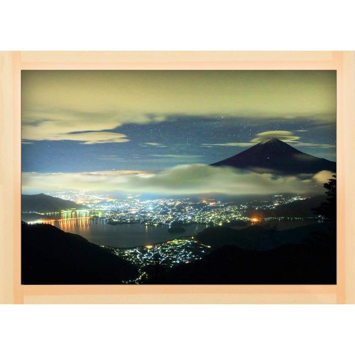 富士山  Mt FUJI   世界遺産    0068  A2 size