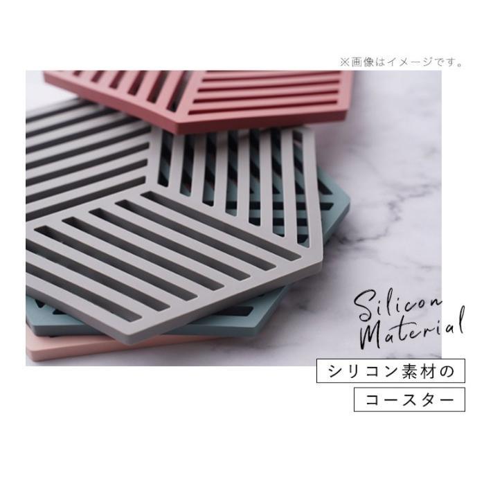 鍋敷き シリコン鍋敷き コースター オシャレ シンプル スタイリッシュ コップ敷き かわいい シリコン製 耐熱 キッチン用品 六角形 鍋つかみ|kira-bsmile|04